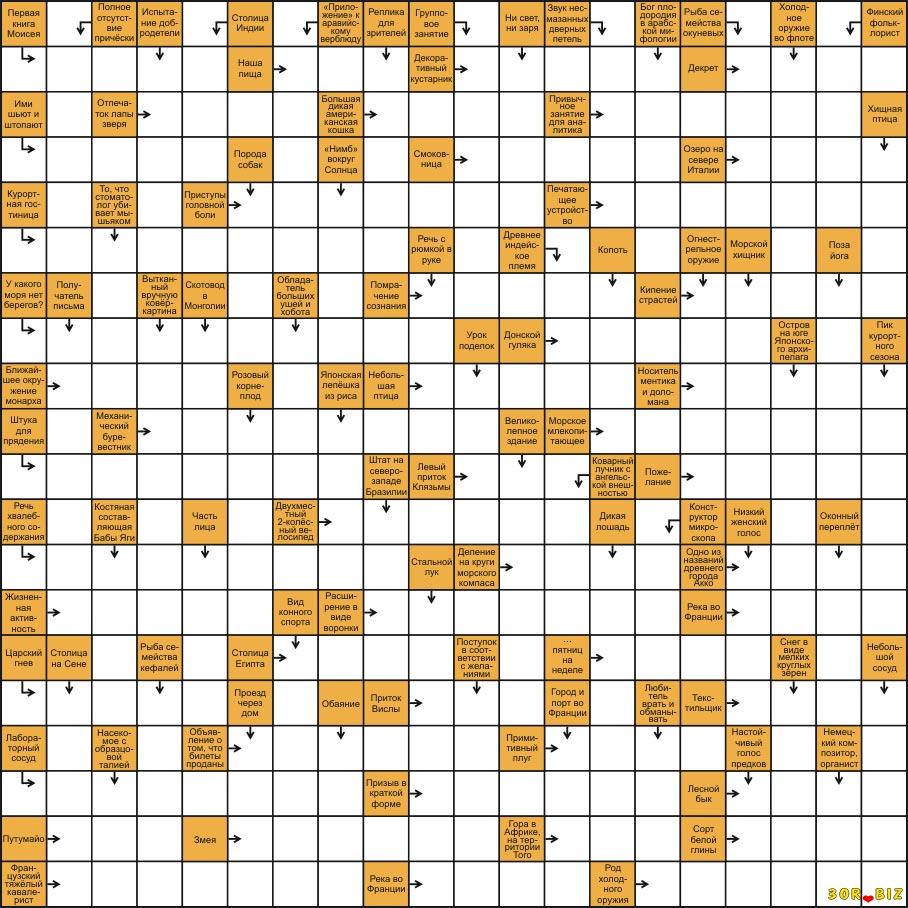 Вырезанный рисунок 7 букв кроссворд